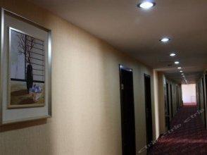 Hanglin Business Hotel