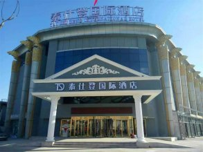 Beijing Tai Shi Deng Hotel