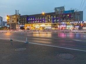 Orange Hotel Select (Beijing Dawang Road)