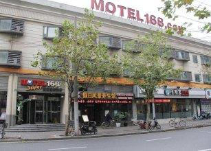 Motel 168 Hotel Shanghai Kaixuan Road