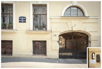 Мини-отель Почтамтская 10