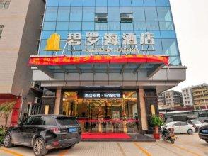 Biluohai Hotel (Guangzhou Jianggao)