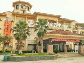Mingjia Holiday Hotel