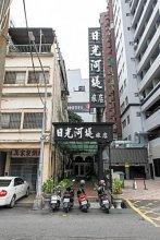 The River Fashion Hotel