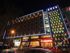 Meiyan Hotel (Xi'an Lijia Village Wanda Plaza)