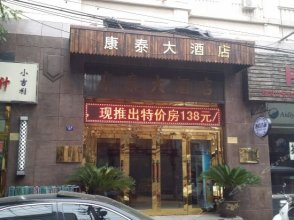 Kangtai Hotel
