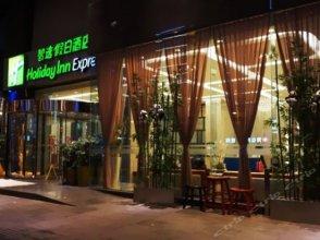 Holiday Inn Express Chengdu Wuhou, an IHG Hotel