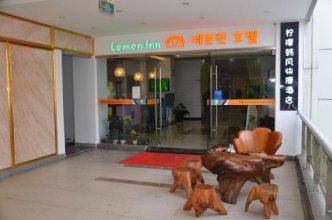 Lemon Korean Style Hotel Suzhou