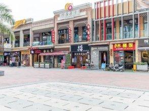 Xiaoshidai Weishenghuo Gongguan (Guangzhou Luogang Wanda)