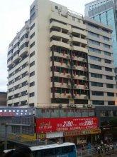 Dongmen Garden Inn