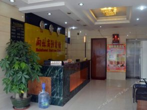Yulin Business Hostel