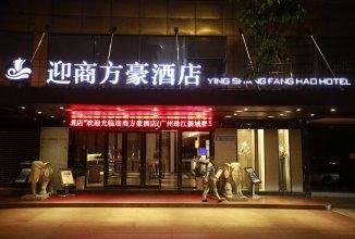 Yingshang Fanghao Hotel
