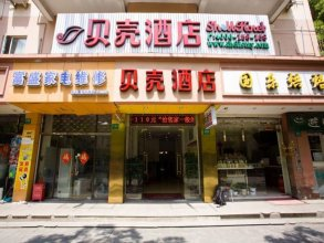 Shell Shanghai Hongqiao International Airport Ganxi Road Hotel