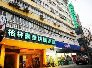 GreenTree Inn Shanghai Jingan District Daning International Yanchang Road Metro Station Business Hot