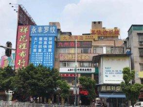 Zhongrui Hotel