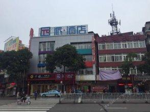 π Hotel (Guangzhou Shiqiao Metro Station)