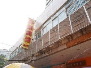 Pohu Hotel (Guangzhou Hengbao Square Changshou Road Metro Station)