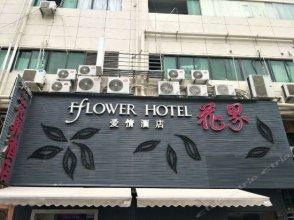 Flower Hotel (Xiamen Lianhua)