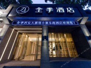 JI Hotel Xi'an Giant Wild Goose Pagoda East Xiaozhai Road