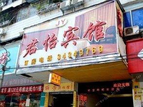 Junyi Hostel