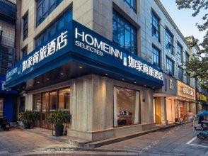 Elan Hotel (Hangzhou West Lake Hu Bin)