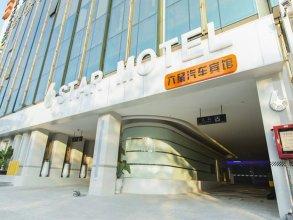Six Star Motel Shenzhen Longgang