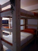 Taina's Home - Hostel