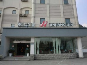 Jinjiang Inn Zhejiang Tonglu