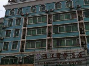Yuanjiang Business Hotel