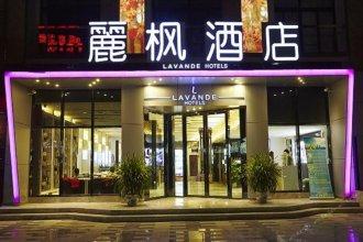 Lavanda Hotel (Guangzhou Huangpu Development Zone)