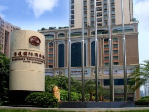 Landmark International Hotel - Guangzhou
