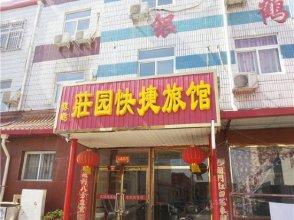 Zhuangyuan Express Hostel
