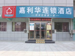 Beijing Jia Li Hua Hotel Communication University East Entrance