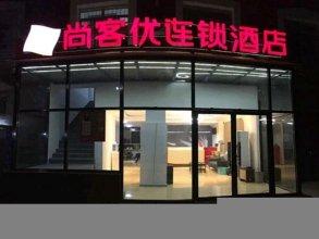 Thank Inn Plus Hotel Beijing Huairou District BeiFang Town Xingfu Street