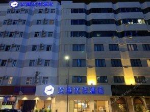 Hanting Hotel (Shenzhen Sea World)