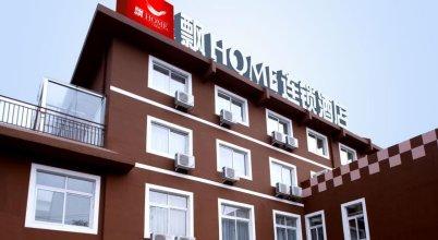 Home Inn (lahma Temple, Jiaodaokou)