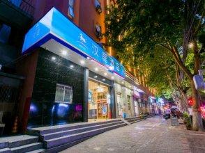 Hanting Hotel (Xi'an North Chang'an Street)
