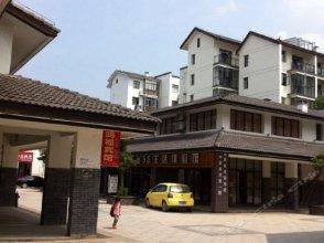 Wentang Hongfu Hotspring Hotel