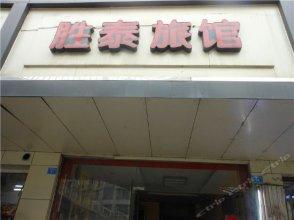 Shengtai Hostel