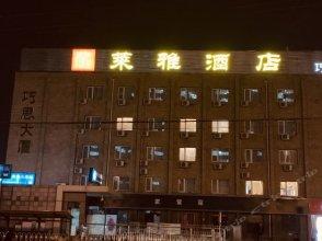 Hanting Express (Beijing South Fengtai Road Metro Station)