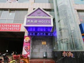 Weishuiyao Huayuan Hotel