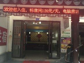 Jinzhong Inn