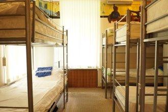 Chistoprudniy Hostel