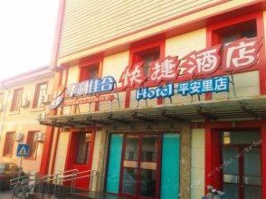 Hualijiahe Hotel Beijing Ping'anli