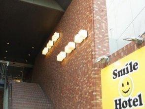 Smile Hotel Tomakomai