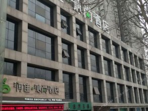 Qin Shang Hotel (Xi'an runjiah Park Road Chaoyang District Branch)