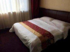 Wenxin Family Apartment