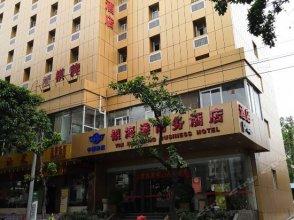 Guangzhou Yinhaigang Hotel Coltd