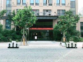Sanyin Hotel