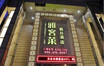 Jinjiang Inn Harbin Railway Station Guogeli Street Qiulin